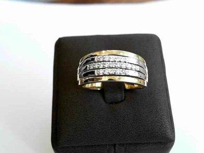 ring - PIGOU   goud 18 kt